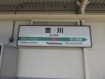 yoshikawa07.jpg
