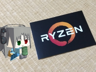 Ryzen001fb.jpg