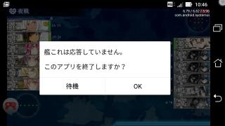 Screenshot_20170218-104616.jpg