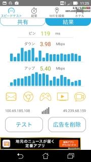 Screenshot_20170218-112526.jpg