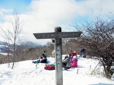 浅間隠山頂上2
