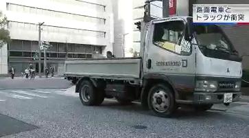 胡町 路面電車とトラック衝突