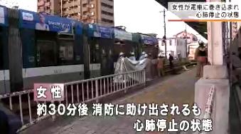 宮島線踏切事故