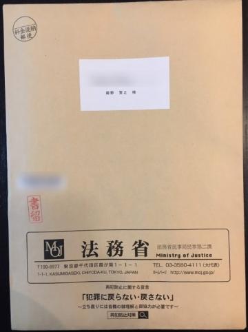kaiji2-1.jpg