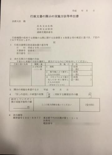 kaiji2-3.jpg