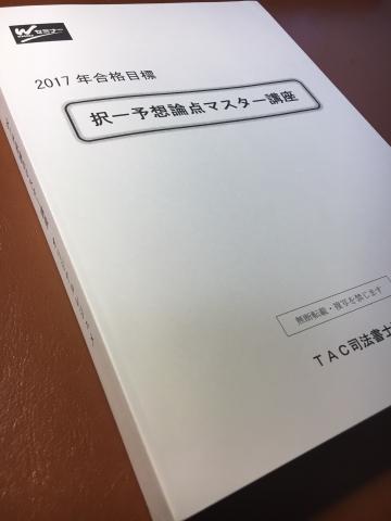 takuitsuyosou.jpg
