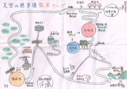 170507tenkuunoyuuhodou.jpg