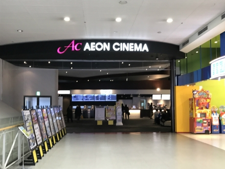 170221aeon cinema