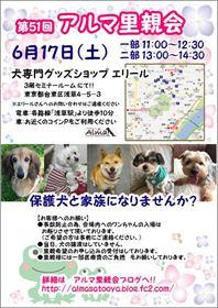 poster_R.jpg
