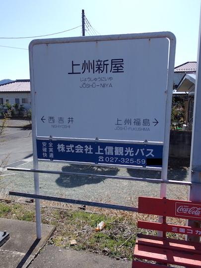 IMGP3578.jpg