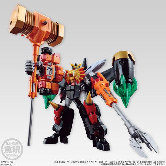 スーパーミニプラ 勇者王ガオガイガー2GOODS-00141345_04