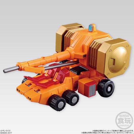 スーパーミニプラ 勇者王ガオガイガー2GOODS-00141345_05