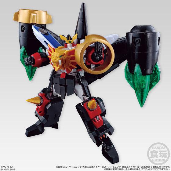 スーパーミニプラ 勇者王ガオガイガー2GOODS-00141345_06