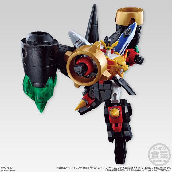 スーパーミニプラ 勇者王ガオガイガー2GOODS-00141345_07