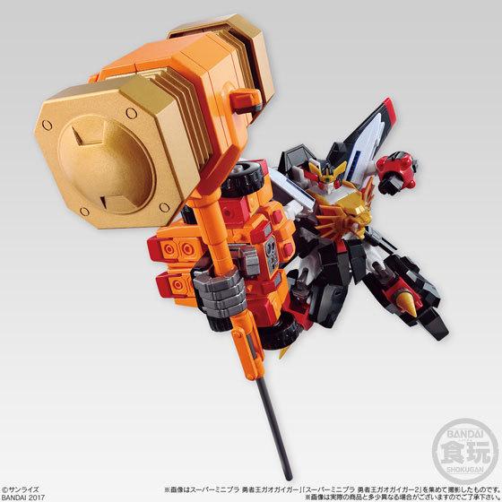 スーパーミニプラ 勇者王ガオガイガー2GOODS-00141345_08