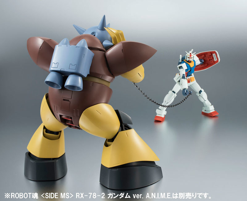 ROBOT魂 〈SIDE MS〉MSM-03 ゴッグ FIGURE-029196_05