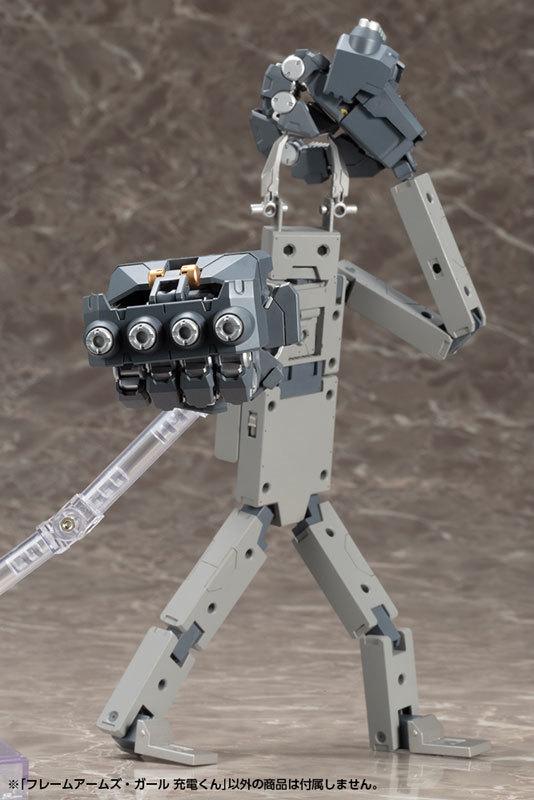 充電くん TOY-RBT-4260_12