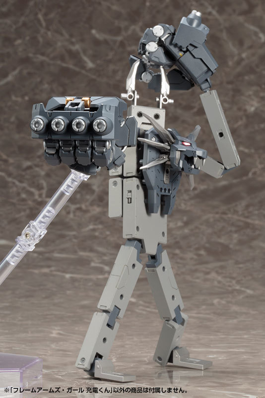 充電くん TOY-RBT-4260_13