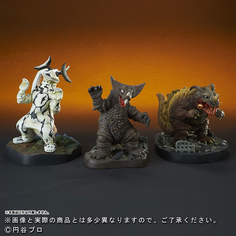 FAVORITE SCULPTORS LINE デフォリアル Coin Bank エレキングFIGURE-029743_05