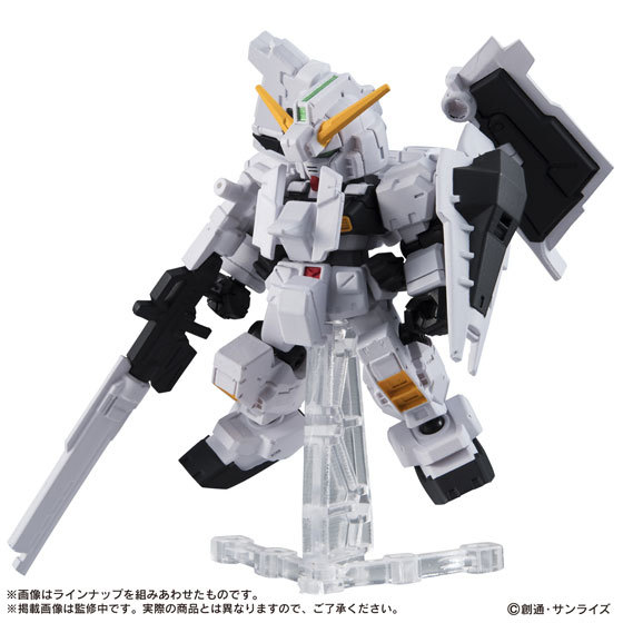 機動戦士ガンダム MOBILE SUIT ENSEMBLE 03GOODS-00152122_08