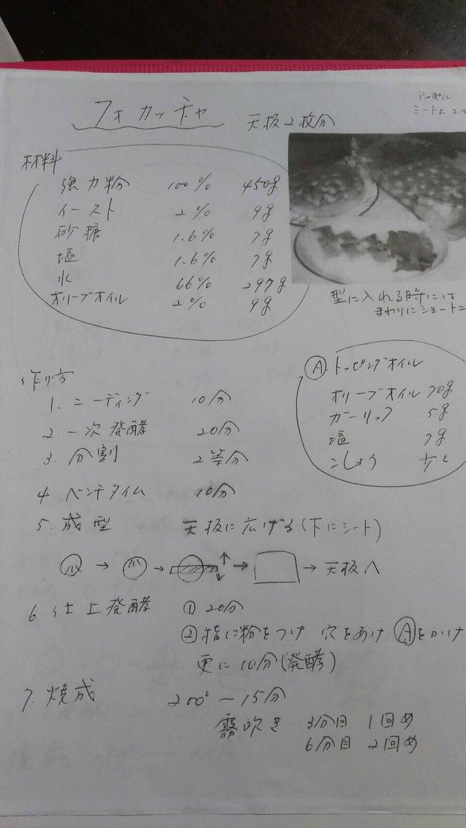 C5jDV0QVMAAPMk9.jpg