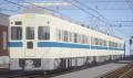 OER5000 (2)