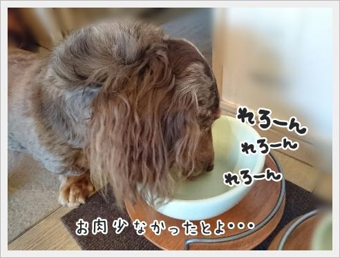 fc2_2017-03-10_04.jpg