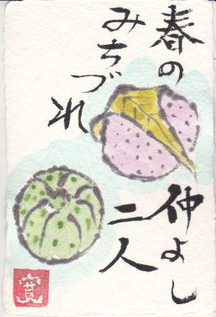 読み取り画像649