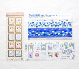 170216 stamp