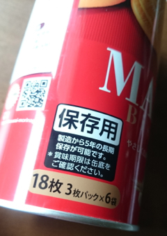 170404 marie