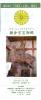 鎌倉宮宝物殿003