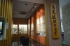 奄美図書館島尾敏雄記念室