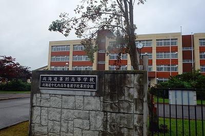 幕別高校1608 (2)