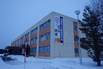 上士幌高校1702 (1)