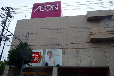 Aeon帯広1608 (2)