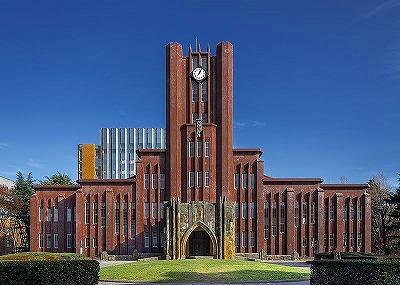 東京大学W