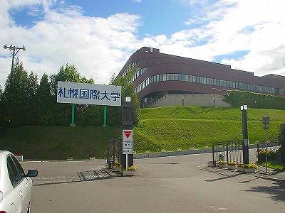 札幌国際大学W