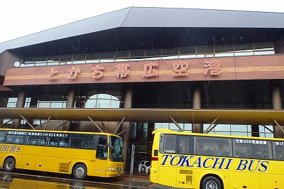 帯広空港1608 (1)