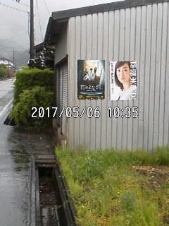170506_1035~001