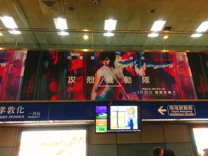201703_taiwan01_16.jpg