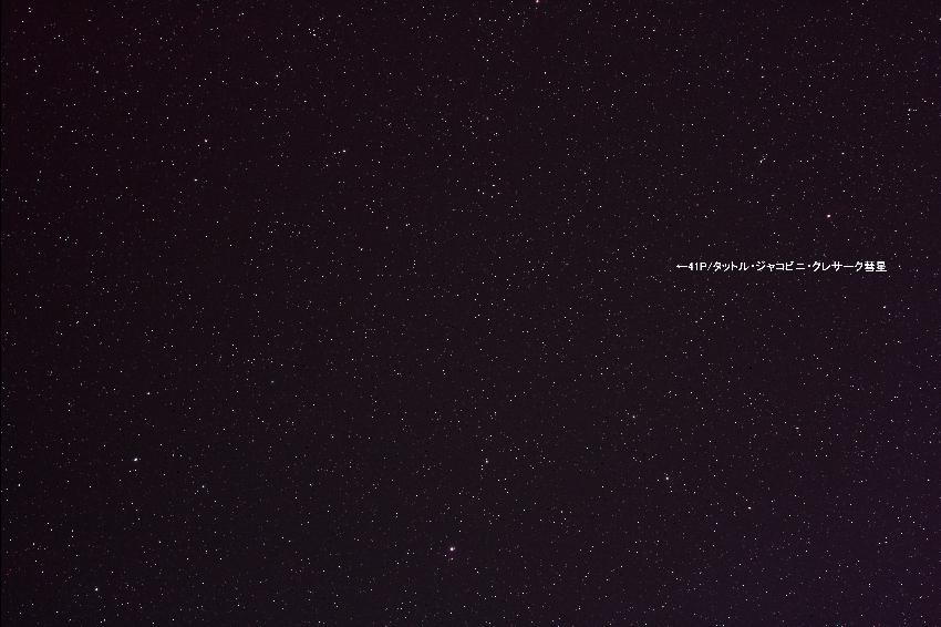 20170305しし座と彗星41P