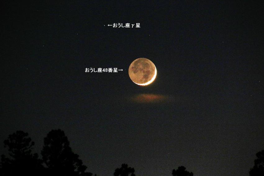 20170428地球照とおうし座48番星の食2