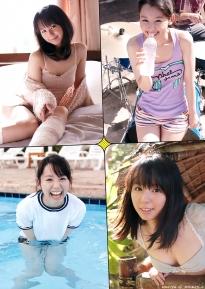 koike_rina_g240.jpg