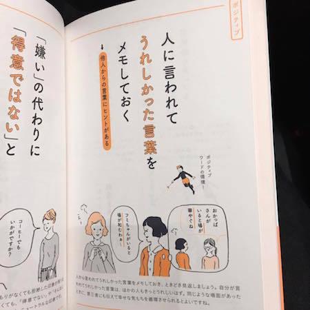 kikubari_2.jpg