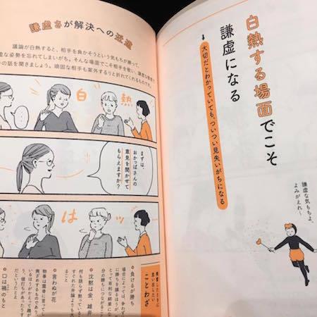 kikubari_4.jpg