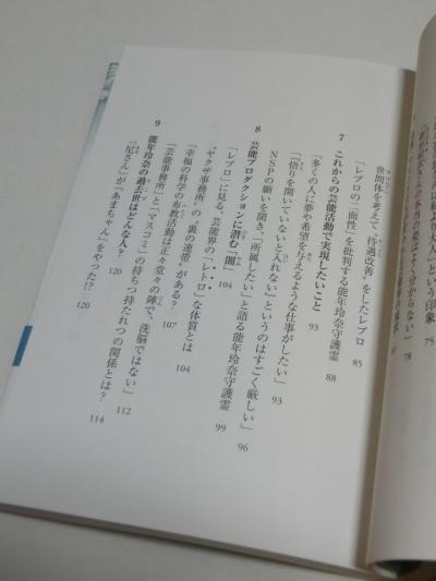 CIMG4960.jpg