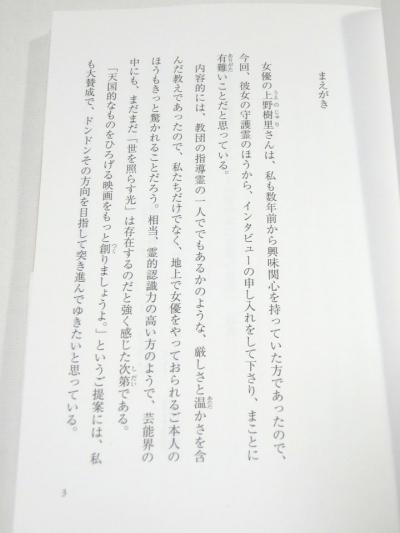 CIMG5312.jpg