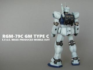RGM-79C02.jpg