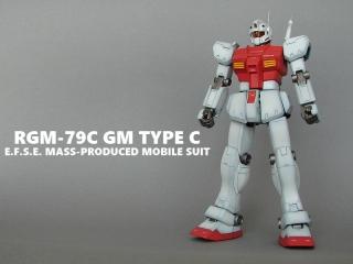 RGM-79C12.jpg