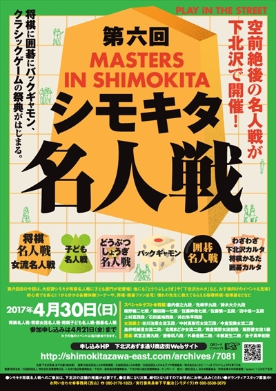 06meijin_R.jpg